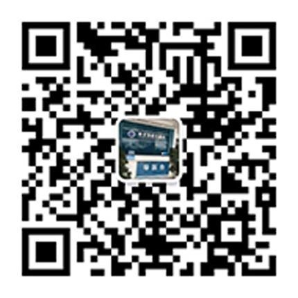 南京华夏白癜风医院微信
