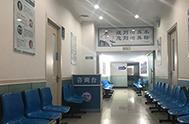 南京华夏白癜风医院活动现场