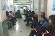 南京华夏白癜风医院病房